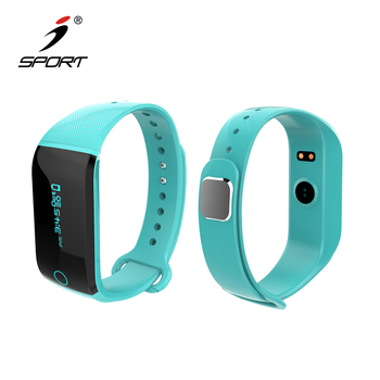 Bluetooth Smart Wristband Bracelet Sport Pedometer Activity Tracker with Heart Rate Monitor/Step Tracker/Calorie Counter