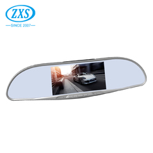 5.0 Inch Gps Optional Rearview Mirror Vehicle Traveling Data Recorder Hd 1080P