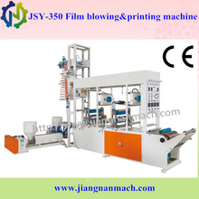 PE food packing film blowing and printing machine for making vest bags