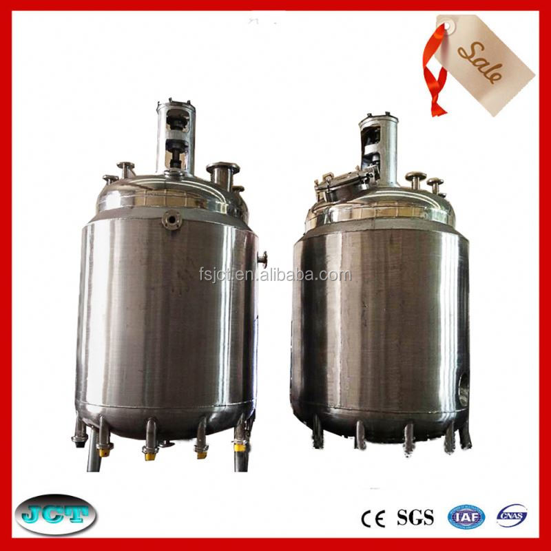 2016 Foshan JCT 5l-30000l reactor heated by oil/water bath or steam