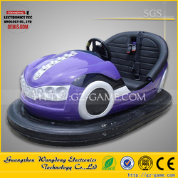 2016 Low price used bumper car, skynet bumper car, small bumper car with battery for sale