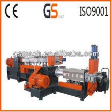 High Output & Competitive Price PP/PA/ABS/PC/PE/LDPE/HDPE/PET/PVC Granulation Machine