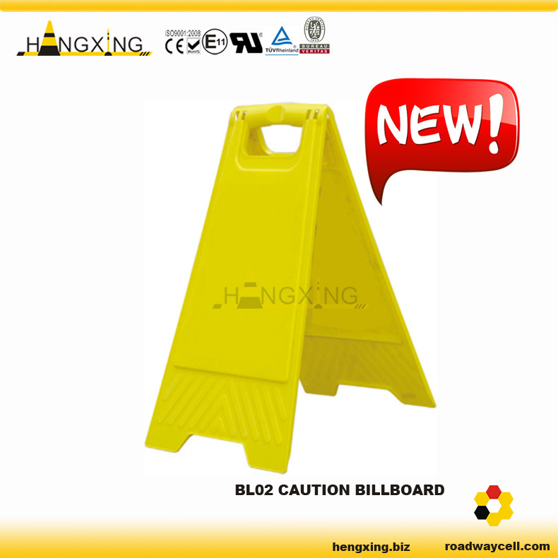 BL02 Made In China Blank Traffic Sign