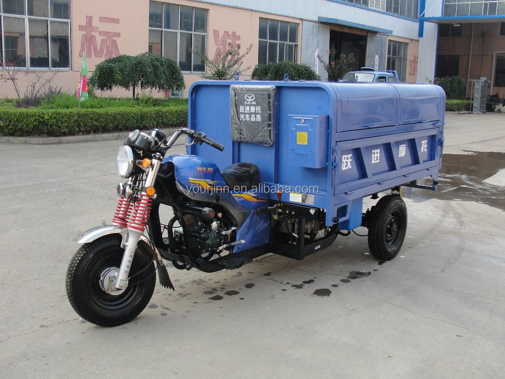 2015 new product big capacity 200cc cargo use three wheel motorcycle Sanitation truck made in china