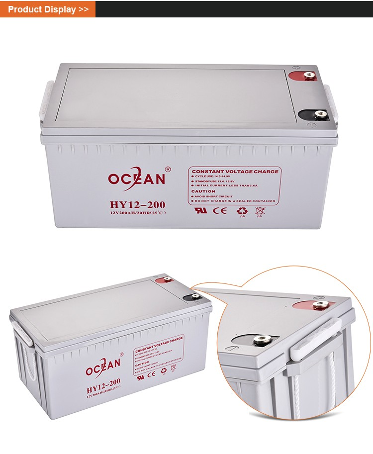 Competitive price succinct superior quality 12V 200ah 12v AGM battery