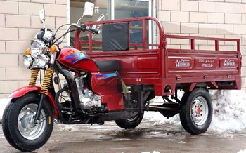 CARGO TRICYCLE----SY150ZH-F