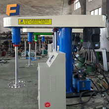 industrial electric heating paint mixer with high efficiency