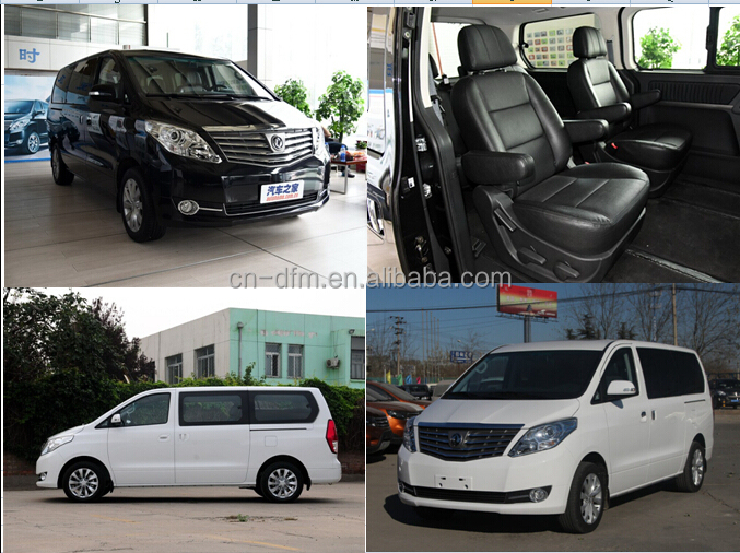 Dongfeng Fengxing 7 seats/LHD/manual MPV