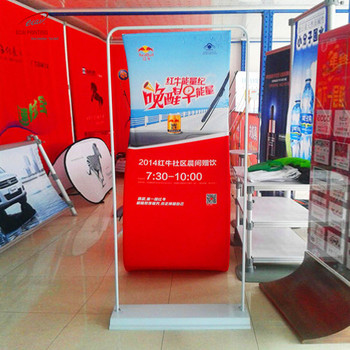 high quality hot selling door shape display racks/free standing banner stands