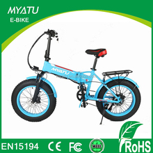2017 china manufactory cheap lithium 48v 350w folding snow fat tire electric bike electrical vehicle