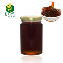 Black moroccan buckwheat organic honey