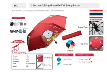 3 Section Folding Umbrella with Safety