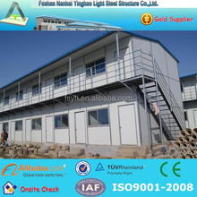 prefab house for africa,prefabricated house prices
