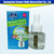45ml popular long last electric mosquito liquid mosquito repellent