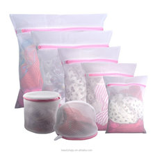 7Pcs Mesh Laundry Bags for Delicates with Premium Zipper, Travel Storage Organize Bag, Clothing Washing Bags for Laundry, Blouse