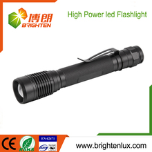 Factory Custom Made AA Dry Battery Operated 3w Cree led Aluminum Pocket hand-held emergency light