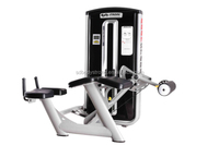 BS-013A Leg trainer / Bodystrong fitness equipment