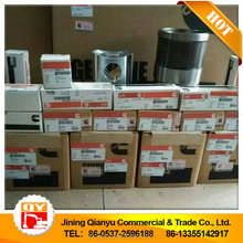 China wholesale cheaper engine spare parts robin and kirloskar engine spare parts