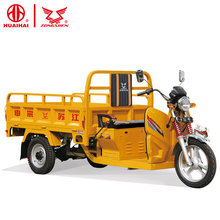 open cheap cargo three 3 wheel electric tricycle adults 60v1200w china price 2018 with lithium battery