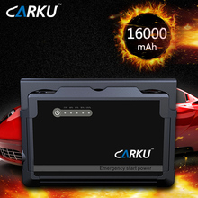 Carku brand 12V jump starter 16000mAh mobile power pack battery jump starter
