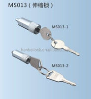 MS013 retractable desk lock tubular key cam lock