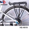 Aluminum alloy bicycle cargo carrier bike luggage carrier