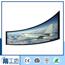 Buy wholesale direct from china curved picture frame projection screen