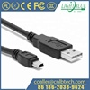 /product-detail/usb-pc-data-sync-charger-cable-cord-for-eclipse-mp3-mp4-pmp-media-1719398864.html