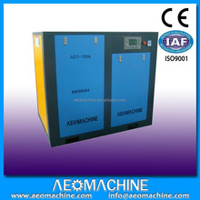 Industrial Electric Air Compressor Special For Sand Blasting Machine