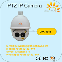 infrared scanner speed dome camera