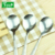 Micro landscape tools,Stainless steel dinner spoon,Garden Tools