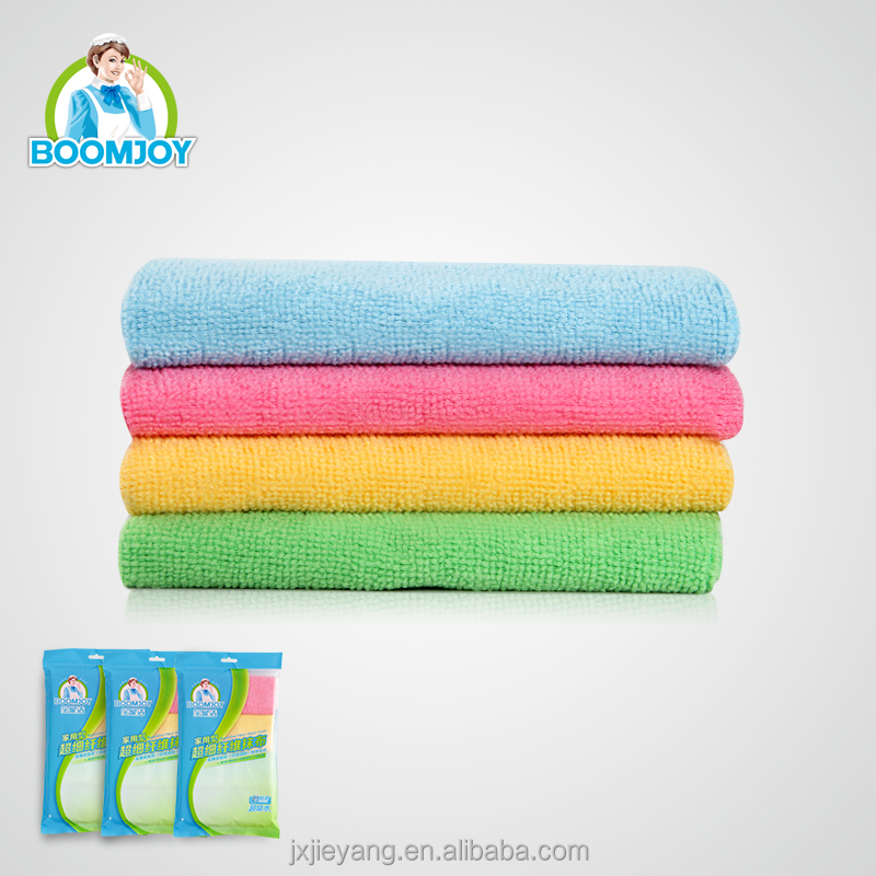 Boomjoy MB-08J Microfiber Cleaning Cloths Best Kitchen Dish Cloths