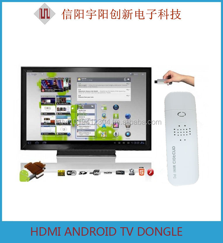 4.0 Android Mini PC