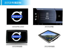 10.1 inch Android 4.4 good quality car headrest dvd player monitor with USB IR BLUE TOOTH for Volvo