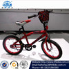 good quality kids bike,children bicycle with backrest, cheap kids bike in Pakistan