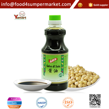 low salt Japanese soy sauce