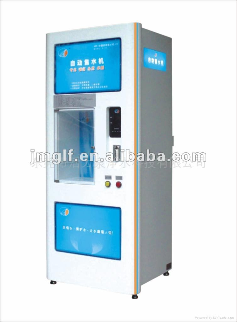 full automatic drinking water vending water purifier