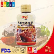 Oem service Black pepper beef steak continental sauces 250g manufacter brands made in china