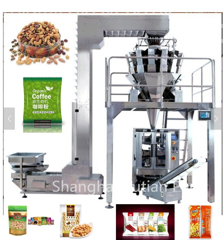 red kidney beans automatic form fill seal packaging machine