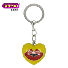 Valentine's Day Heart Metal Keychain Vners #15446