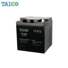 High quality ups telecom used lead acid gel 12v 24ah battery