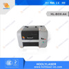 Dongguan Hooly Hot Sale HL-BOX A4 size portable lether laser cutting machine price