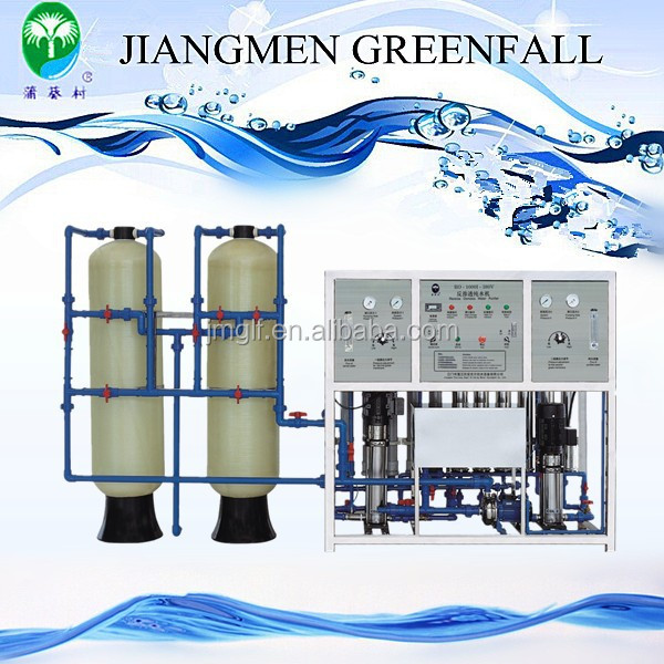 1000LPH Factory price water filter machine/battery water treatment system