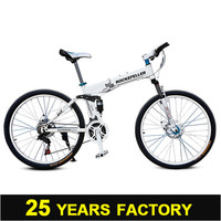 RF-63 online china bike export shop