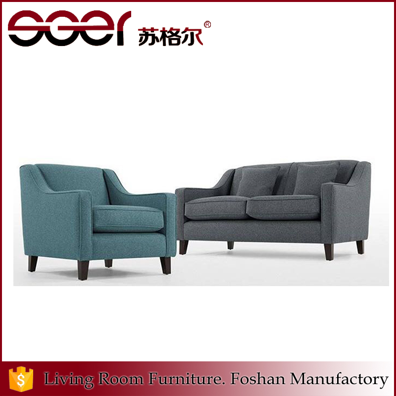 Used fabric wood frame design cheap home furniture