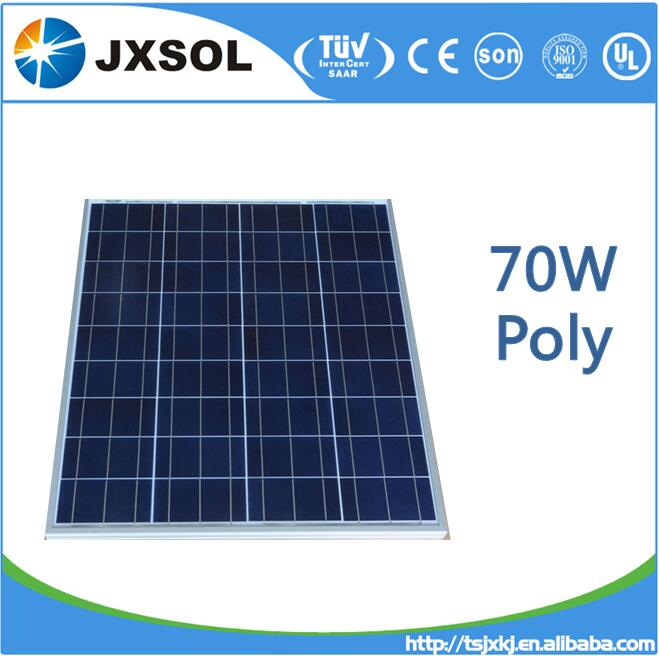 Poly crystalline photovoltaic cell solar panels 70 watt for solar lighting system