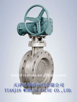 Flanged metal seated butterfly valve worm gear operated
