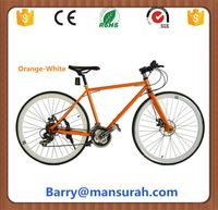 Colorful 26inch Bicycle Double disc brake Road Bikes Carbon Steel 21Speed Mountain Bicycle
