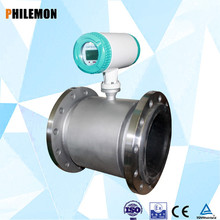 electromagnetic pipeline water flow meter