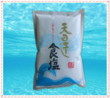 prices refined salt with bag